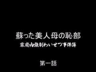 Horny japanese teen